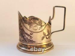 1960 Moscow Vintage Soviet USSR Sterling Silver 875 Glass Tea Cup Holder 110.2gr