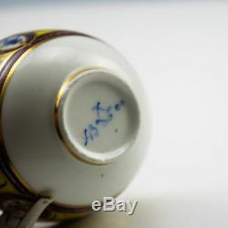 A Sèvres Arabesque Tasse à Thé and Saucer 1791 Porcelain