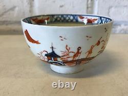 Antique 18th Century Lowestoft Tea Cup Bowl & Saucer Kakiemon Imari Style
