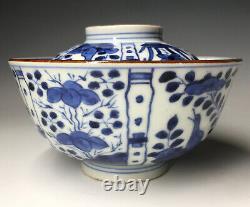 Antique Chinese Qing Dynasty FINE Covered Porcelain Lidded Teacup Tea Bowl Blue