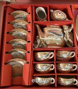 Antique Dragonware Moriage Mini Child Tea set Raised Dragon relief Made IN Japan