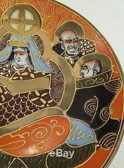 Antique Japanese Dai Nippon Kutani Eggshell Porcelain Tea Cup & Saucer Art Deco