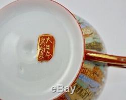 Antique Kutani Thousand Faces Tea Cup & Saucer