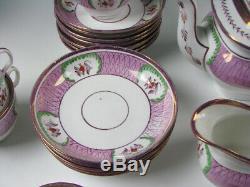 Antique Pink Luster Porcelain Tea Set Teapot Cups Saucers etc. Staffordshire