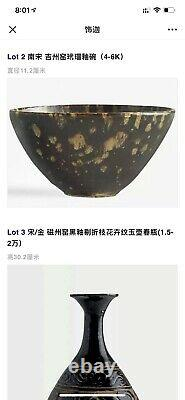 Chinese Pottery Tea Cup Bowl Northern Song Dynasty Jizhou