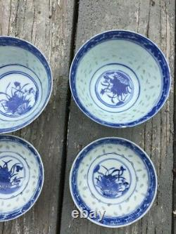 Estate Antique Chinese Firefly Blue and White Rice Grain Tea Cup Set watermarks