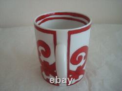 Hermes Balcon du Guadalquivir n°1 Coffee Tea Mug Cup Porcelain White Red Box