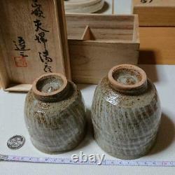 Japanese inlaid MASHIKO pottery ware Pair Tea Cup TATSUZO SHIMAOKA with Signed Box
