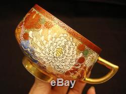 MARKED Kutani JAPANESE MEIJI KUTANI TEA SET EGGSHELL CUPS & SAUCERS & PLATES