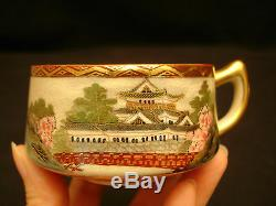 MARKED Shizan JAPANESE TAISHO PERIOD SATSUMA TEA COFFEE SET CUP & SAUCER / PLATE