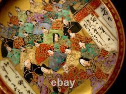 MARKED kutani Shokaku JAPANESE TAISHO TEA SET / POT & EGGSHELL CUP & SAUCER