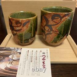 Mashiko Ware Oribe Pair Teacups by Ken Matsuzaki Japanese Antique Pottery withBox