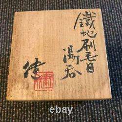 Oribe Ware by Ken Matsuzaki Yunomi Teacup With Brush Strokes Japanese Pottery