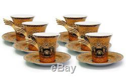 Royalty Porcelain 12-pc Gold Tea Set, Service for 6, Medusa Greek Key, 24K Gold