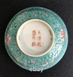 Turquoise Ground Famille Rose Teacup Set 3 pcsQing Qianlong