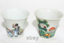 Two Antique Chinese Famille Rose Porcelain Tea Cups